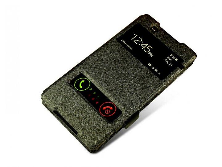 Фирменный оригинальный чехол-книжка для Sony Xperia T3 D5102/D5103 черный кожаный с окошком для входящих вызов..