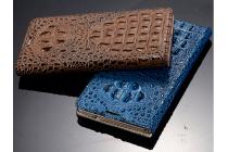 Фирменный роскошный эксклюзивный чехол с объёмным 3D изображением рельефа кожи крокодила синий для Sony Xperia Z2 (D6503). Только в нашем магазине. Количество ограничено