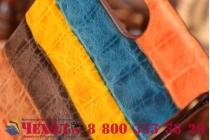 """Фирменная неповторимая экзотическая панель-крышка обтянутая кожей крокодила с фактурным тиснением для Sony Xperia Z3 Compact D5803 тематика """"Африканский Коктейль"""". Только в нашем магазине. Количество ограничено."""