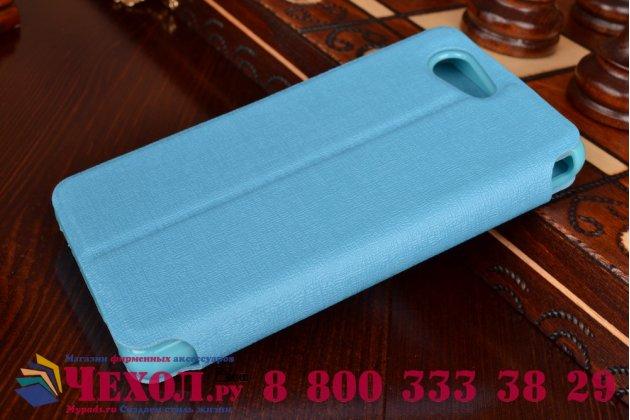 Фирменный чехол-книжка для Sony Xperia Z3 Compact D5803 голубой с окошком для входящих вызовов и свайпом водоотталкивающий