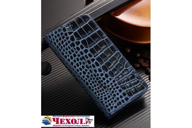 Фирменный чехол-книжка с подставкой для Sony Xperia Z3 Compact D5803 лаковая кожа крокодила синй