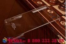 Фирменная ультра-тонкая пластиковая задняя панель-чехол-накладка для Sony Xperia Z3 Compact D5803 прозрачная