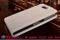 Фирменный вертикальный откидной чехол-флип для Сони З3 Компакт Д5803 белый кожаный