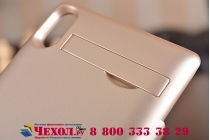 Чехол-бампер со встроенным усиленным аккумулятором большой повышенной расширенной ёмкости 3500 mAh для Sony Xperia Z4 /Z3+ /Z3+ Dual золотой + гарантия