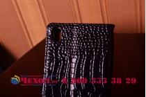 Фирменный чехол-книжка с мульти-подставкой и визитницей для Sony Xperia Z4 /Z3+ лаковая кожа крокодила брутальный черный