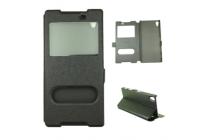 """Фирменный чехол-книжка для Sony Xperia Z5 Premium / Z5 Premium Dual E6853 / E6883 5.5"""" черный с окошком для входящих вызовов и свайпом водоотталкивающий"""