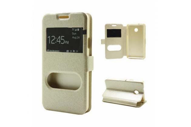 """Фирменный чехол-книжка для Sony Xperia Z5 Premium / Z5 Premium Dual E6853 / E6883 5.5"""" золотой с окошком для входящих вызовов и свайпом водоотталкивающий"""