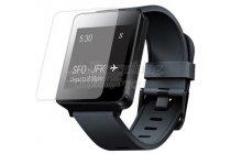 Фирменная оригинальная защитная пленка для умных смарт-часов LG G Watch W100 глянцевая
