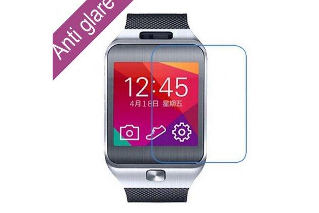 Фирменная оригинальная защитная пленка для умных смарт-часов Samsung Gear 2 матовая