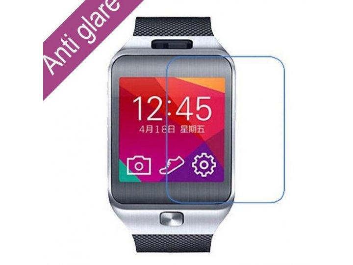 Фирменная оригинальная защитная пленка для умных смарт-часов Samsung Gear 2 матовая..