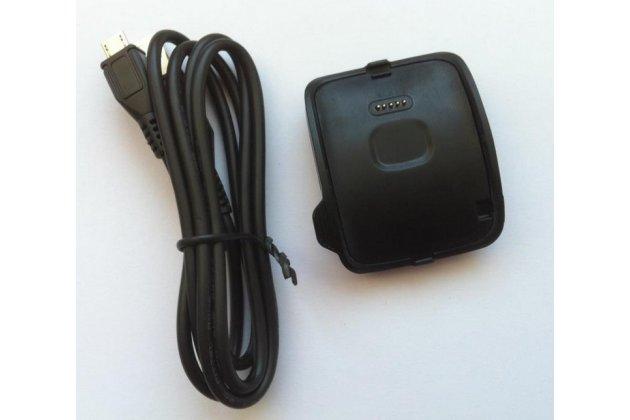 Фирменное оригинальное USB-зарядное устройство/док-станция для умных смарт-часов Samsung Gear S R750 + гарантия