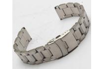 Фирменный сменный стальной ремешок для умных смарт-часов LG G Watch R из нержавеющей стали с инструментами для вскрытия