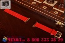 Фирменный сменный кожаный ремешок для умных смарт-часов Apple Watch 42mm красный из качественной импортной кожи