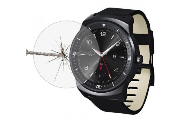 Фирменное защитное закалённое противоударное стекло премиум-класса из качественного японского материала с олеофобным покрытием для часов LG G Watch R