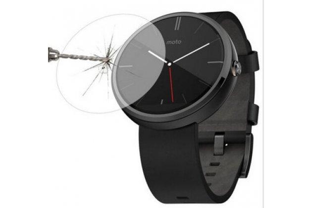 Фирменное защитное закалённое противоударное стекло премиум-класса из качественного японского материала с олеофобным покрытием для часов Motorola Moto 360