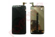 """Фирменный LCD-ЖК-сенсорный дисплей-экран-стекло с тачскрином на телефон TCL 3N /M2M/ M2U 5.5"""" черный + гарантия"""