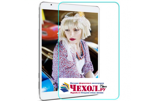 Фирменное защитное закалённое противоударное стекло премиум-класса из качественного японского материала с олеофобным покрытием для планшета Teclast P98 4G Octa Core
