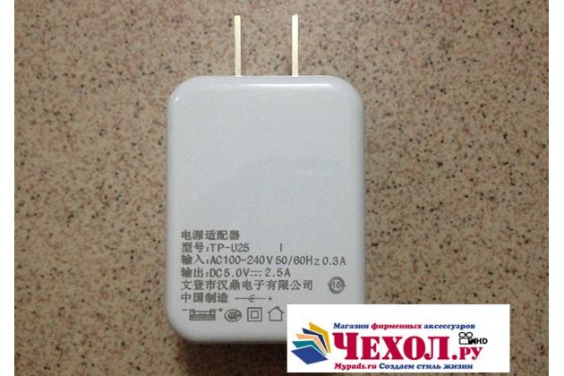 Фирменное оригинальное зарядное устройство от сети для планшета Teclast P98 4G Octa Core + гарантия