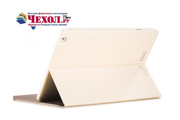 Фирменный оригинальный чехол со съёмной Bluetooth-клавиатурой для Teclast P98 4G Octa Core золотой кожаный + гарантия