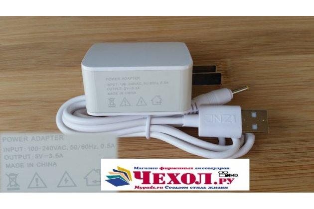 Фирменное оригинальное зарядное устройство от сети для планшета  Teclast X10/ Teclast T98/ Teclast T98 4G  + гарантия