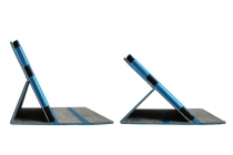 Фирменный чехол-обложка с подставкой для  Teclast X10/ Teclast T98/ Teclast T98 4G  синий  кожаный