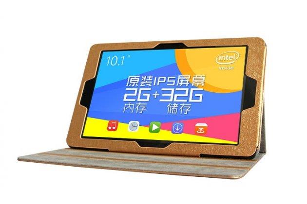 Фирменный чехол-обложка с подставкой для  Teclast X10/ Teclast T98/ Teclast T98 4G  золотой кожаный