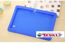 Противоударный усиленный ударопрочный фирменный чехол-бампер-пенал для  Teclast X10/ Teclast T98/ Teclast T98 4G  синий