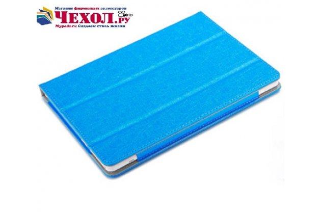 Фирменный умный чехол самый тонкий в мире для  Teclast X10/ Teclast T98/ Teclast T98 4G  iL Sottile синий  пластиковый Италия