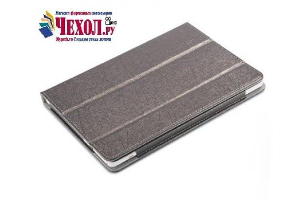 Фирменный умный чехол самый тонкий в мире для Teclast X10/ Teclast T98/ Teclast T98 4G  iL Sottile черный пластиковый Италия