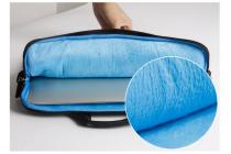Фирменный оригинальный чехол-клатч-сумка с визитницей для Teclast Tbook 16 Power / 16s из высококачественного материала синий