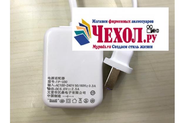 Фирменное оригинальное зарядное устройство от сети для планшета Teclast Tbook 16 Power / 16s + гарантия
