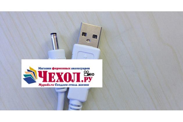 Фирменный оригинальный USB дата-кабель для планшета Teclast Tbook 16 Power / 16s + гарантия