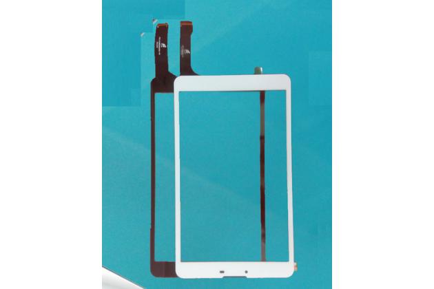 Фирменное сенсорное стекло-тачскрин на  Teclast X80/P80H/X80 Plus/P80/X80 Pro белый и инструменты для вскрытия + гарантия