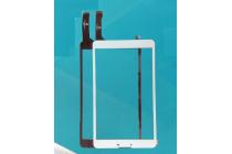 Фирменное сенсорное стекло-тачскрин на  Teclast X80/P80H/X80 Plus/P80/X80 Pro черный и инструменты для вскрытия + гарантия