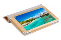 Фирменный чехол-футляр-книжка для Teclast P80H/X80/X80 Plus/P80/X80 Pro золотой кожаный