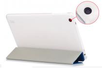 Фирменный умный чехол самый тонкий в мире для Teclast X80/P80H/X80 Plus/P80/X80 Pro iL Sottile синий пластиковый Италия