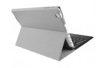 Фирменный оригинальный чехол для Teclast X98 Plus 2 (II) с отделением под клавиатуру серый кожаный