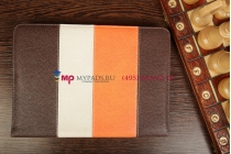 Чехол-обложка для TeXet TM-9737W коричневый с оранжевой полосой кожаный