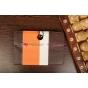 Чехол-обложка для TeXet TB-883A коричневый с оранжевой полосой кожаный..