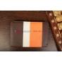 Чехол-обложка для TeXet TM-7854 коричневый с оранжевой полосой кожаный