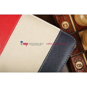 Чехол-обложка для TeXet TM-7854 синий с красной полосой кожаный
