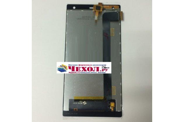 """Фирменное LCD-ЖК-экран-сенсорное стекло-тачскрин для телефона ThL T7 5.5"""" черный и инструменты для вскрытия + гарантия"""