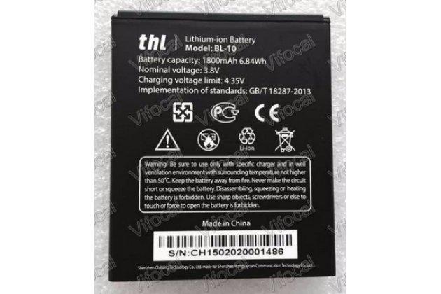 Фирменная аккумуляторная батарея 1800 mAh на телефон  THL T12  + гарантия