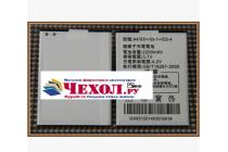 Фирменная аккумуляторная батарея 2200mah на телефон ThL W300 + инструменты для вскрытия + гарантия