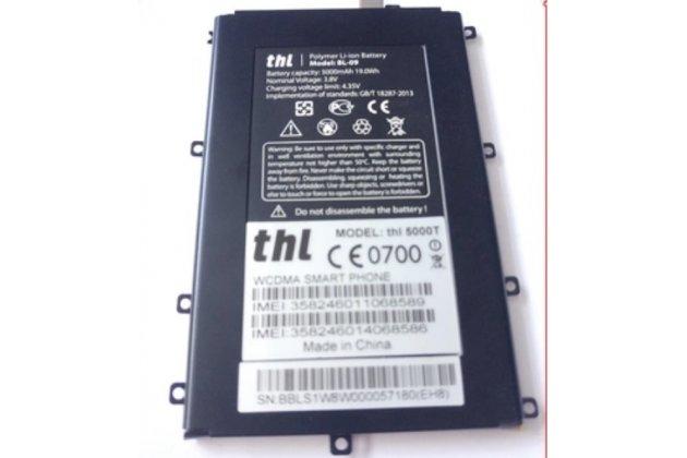 Фирменная аккумуляторная батарея 5000 mAh на телефон ThL 5000T + инструменты для вскрытия + гарантия