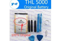 Фирменная аккумуляторная батарея 5000 mAh на телефон ThL T5000/ T4400 + инструменты для вскрытия + гарантия