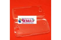 """Фирменная задняя панель-крышка-накладка из тончайшего и прочного пластика для ThL W8 Beyond"""" прозрачная"""