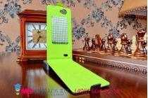 Фирменный оригинальный вертикальный откидной чехол-флип для ThL 4400 черный кожаный