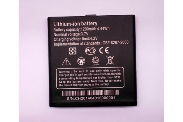"""Фирменная аккумуляторная батарея 1200 mah на телефон ThL A3"""" + инструменты для вскрытия + гарантия"""