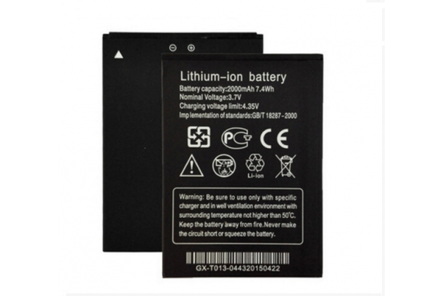 Фирменная аккумуляторная батарея 2000 mah на телефон  ThL W200 + инструменты для вскрытия + гарантия